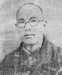 05 Chen Masters Chen Zhao Pi e1541344238584