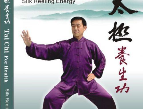 Тай Чи: За здраве или като бойно изкуство?
