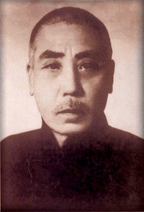 chen faka