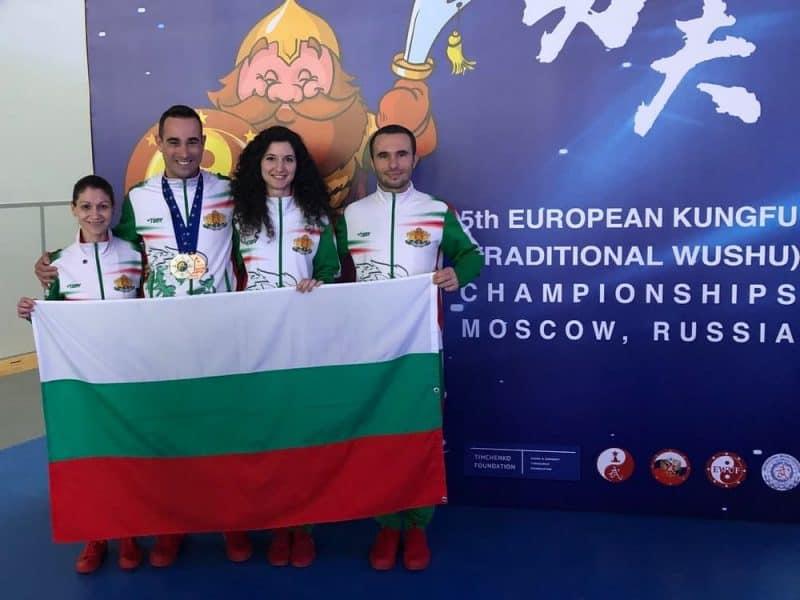 Българският отбор по Тай Чи от Европейското първенство в Москва