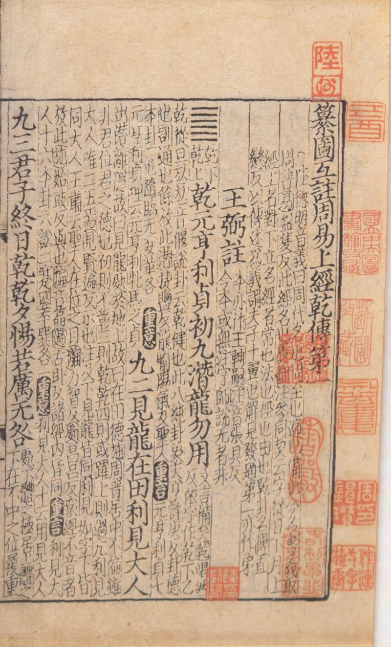 i ching song dynasty print