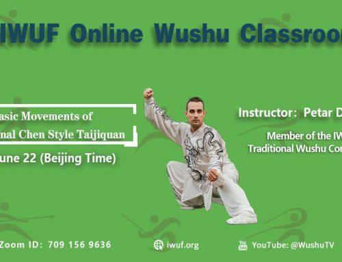 Петър Драгоев с онлайн Тай Чи урок към IWUF Wushu Classroom